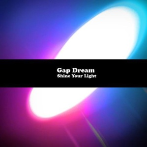 gap dream cover